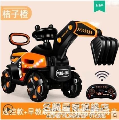 兒童挖掘機工程車男孩玩具車可坐人超大號可坐遙控挖土機電動挖機