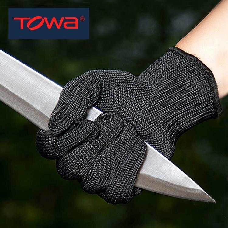 鋼絲手套防割五指防扎防切割日本進口五級防護耐磨專用防滑手套 時尚學院