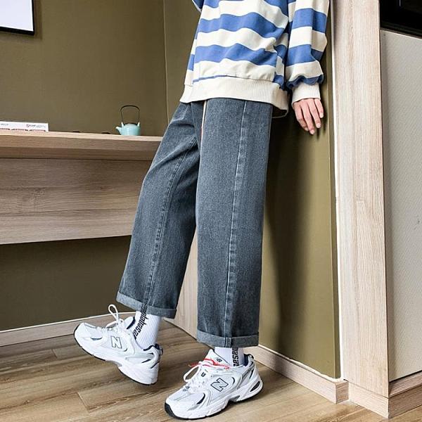 秋冬牛仔褲男韓版潮流寬鬆純色加絨直筒褲