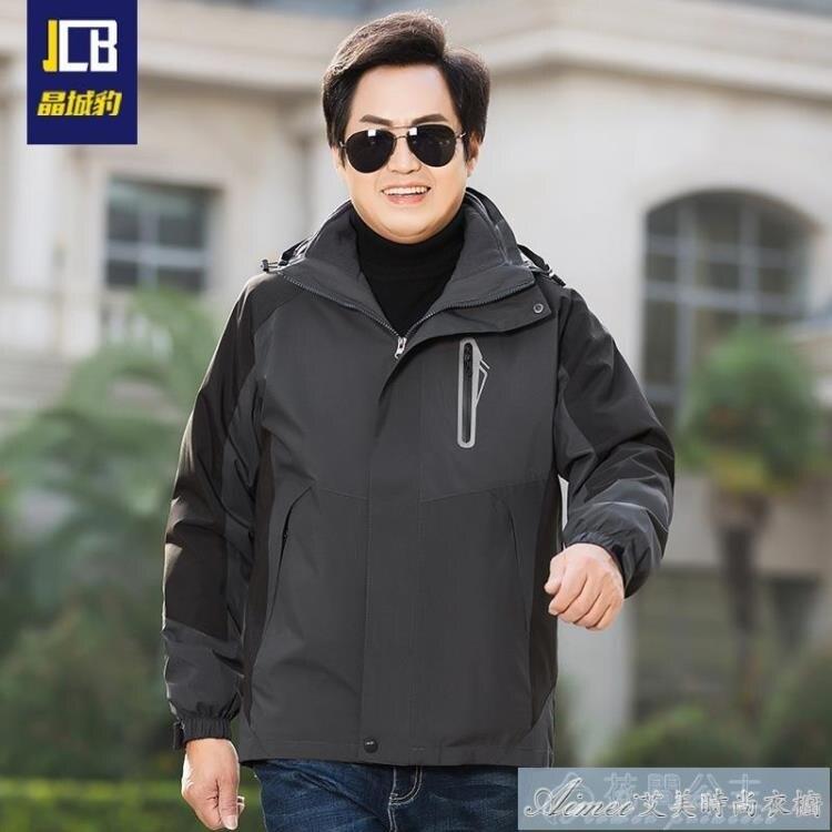 外套中老夾克男中男士加絨秋冬50歲父親內膽服沖鋒衣爸爸秋裝外套 YJT