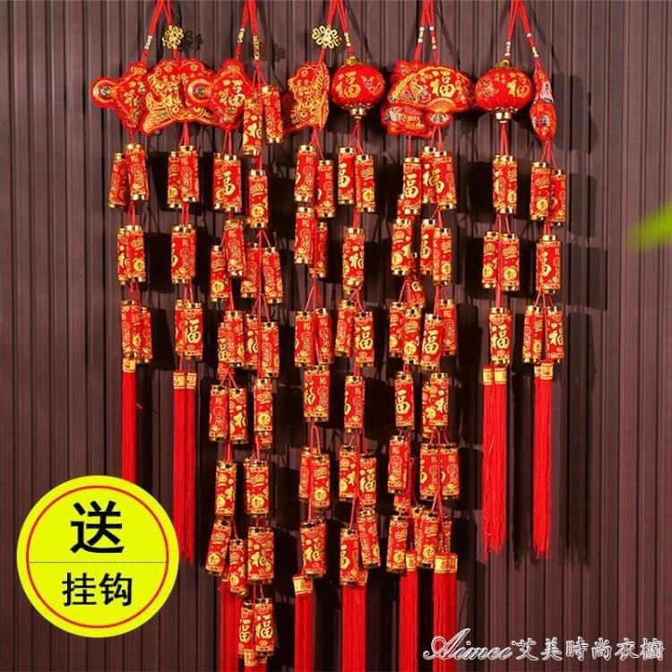 限時八折 新年掛件新年辣椒鞭炮裝飾掛件春節裝飾中國結家居掛件商場喜慶香包掛串