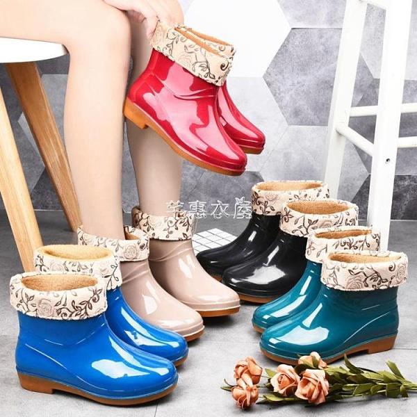 雨鞋女短筒時尚防滑雨靴成人水鞋外穿水靴廚房防水鞋保暖加棉膠鞋 SUPER SALE 快速出貨