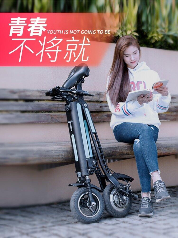 電動車 新款摺疊電動自行車成人女性小型便攜電瓶助力超輕迷妳鋰電池36V   宜品