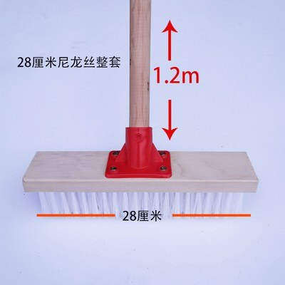 地板刷 長柄不銹鋼絲刷子板刷地戶外洗地去青苔除污清潔鐵絲刷硬毛地板刷【大掃除】【DD32123】