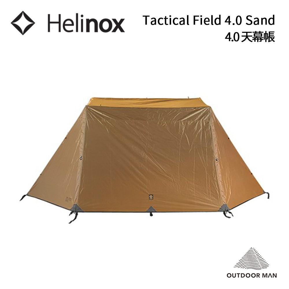 [Helinox] Tactical Field 4.0 Sand / 4.0 天幕帳