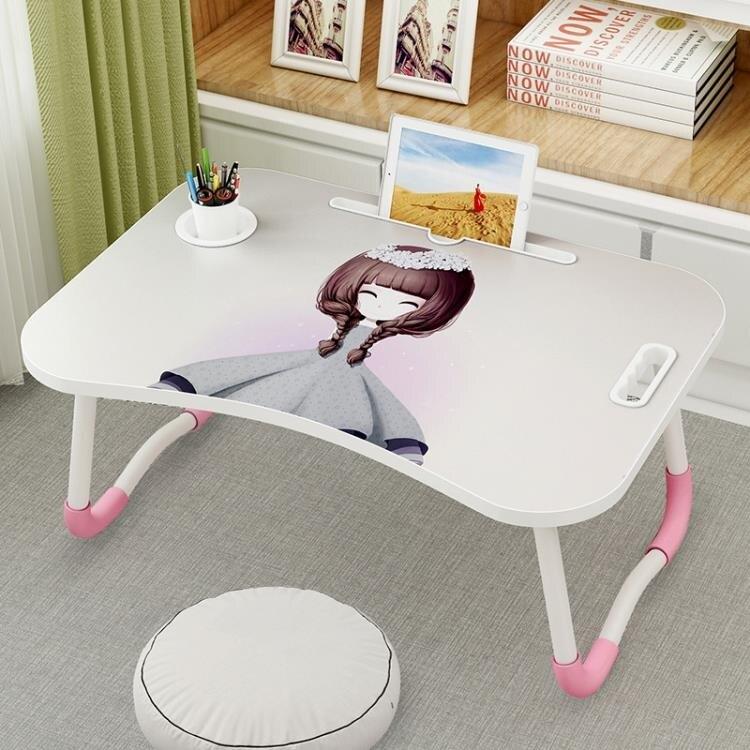 小桌子可愛卡通少女心書桌臥室折疊懶人桌