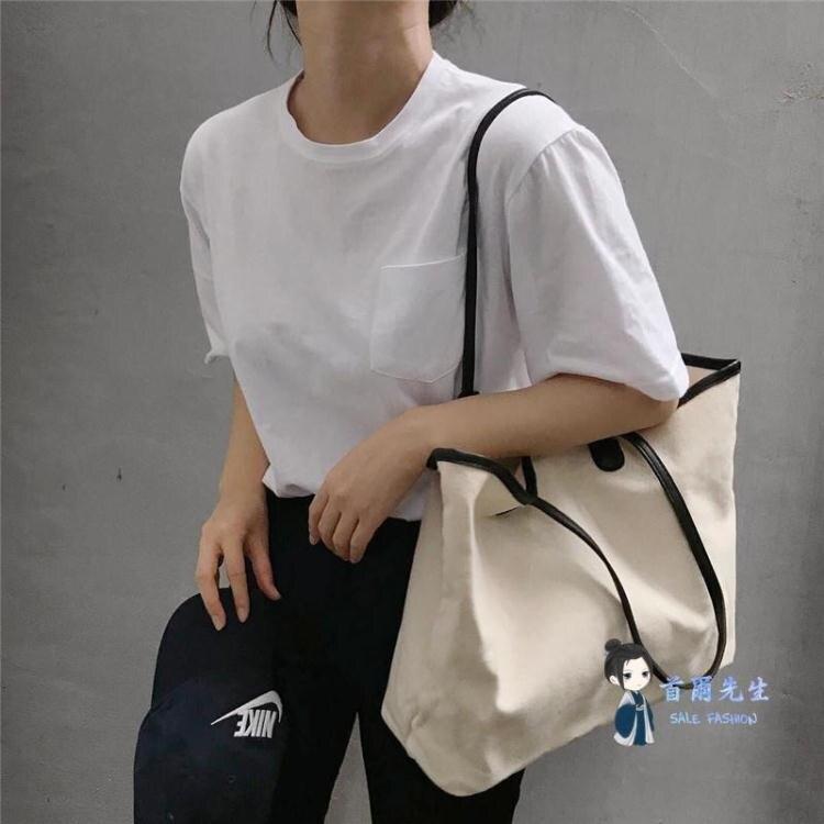 帆布袋 2019新款ins簡約撞色帆布包手提布包購物袋大容量單肩包休閒女包【年終尾牙 交換禮物】