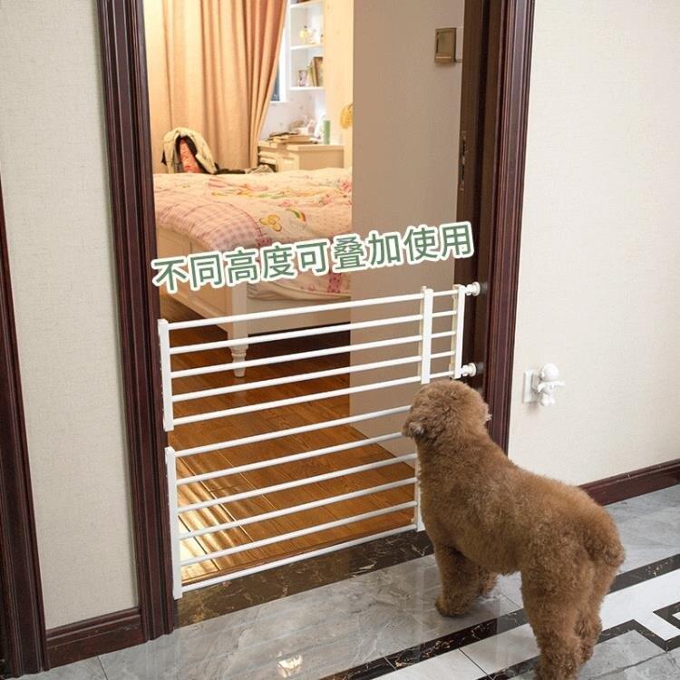 寵物圍欄寵物防護欄圍欄塑料可摺疊狗狗隔離網汽車座椅車載車窗安全【天天特賣工廠店】