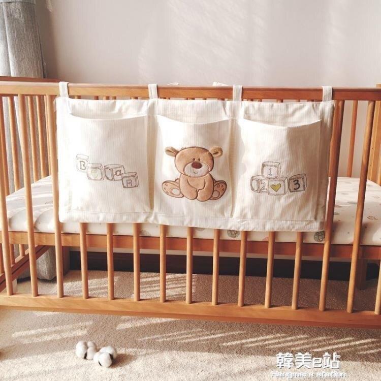 純棉嬰兒床收納袋掛袋寶寶床頭尿布尿片尿不濕收納床邊儲物置物袋 迎新年狂歡SALE