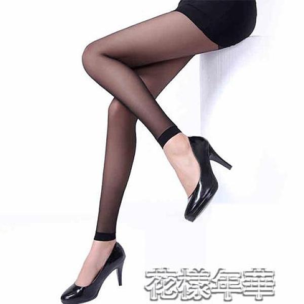 偽娘絲襪九分連褲襪超薄款夏季隱形肉色性感美腿打底長筒襪子女防勾絲 快速出貨
