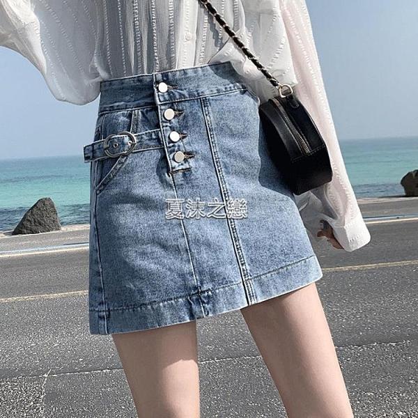 牛仔短裙女2021新款韓版高腰牛仔裙半身裙a字包臀顯瘦港風