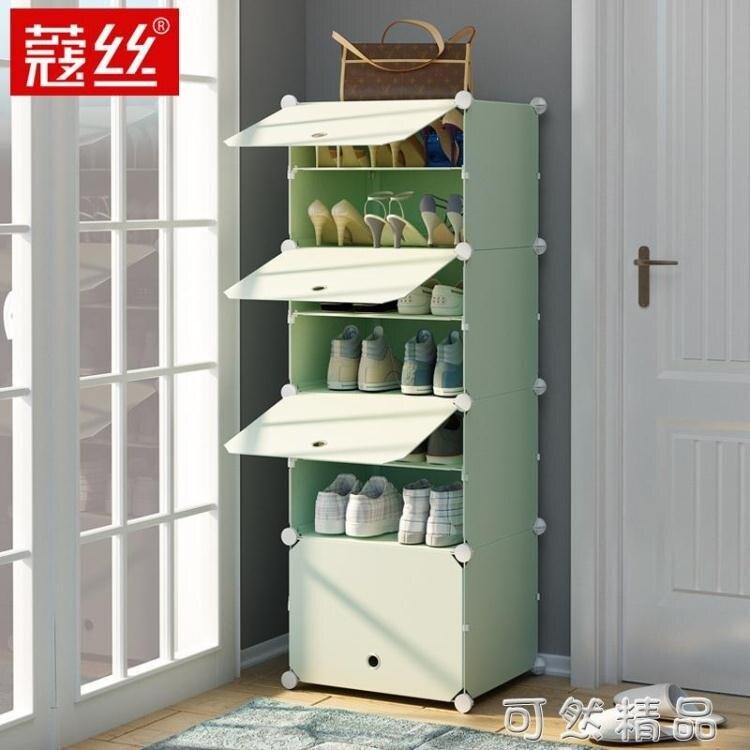 限時八折 大學生鞋櫃簡易省空間家用迷你經濟型寢室組裝門口小鞋架子宿舍女