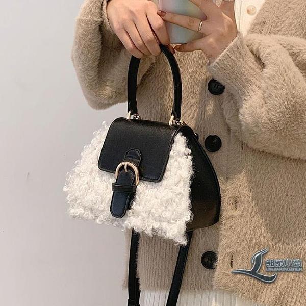 小眾設計毛毛包包女時尚百搭毛絨手提包斜背包【邻家小鎮】