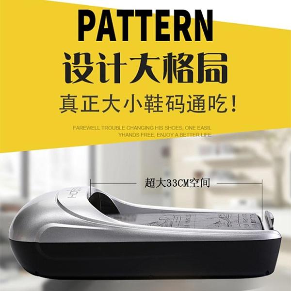 若森鞋套機家用全自動一次性鞋膜機新款機器智能腳套器踩腳鞋模機