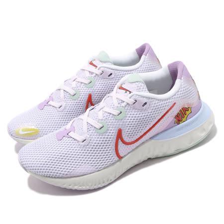 Nike 慢跑鞋 Renew Run 運動 女鞋 CW2644-581