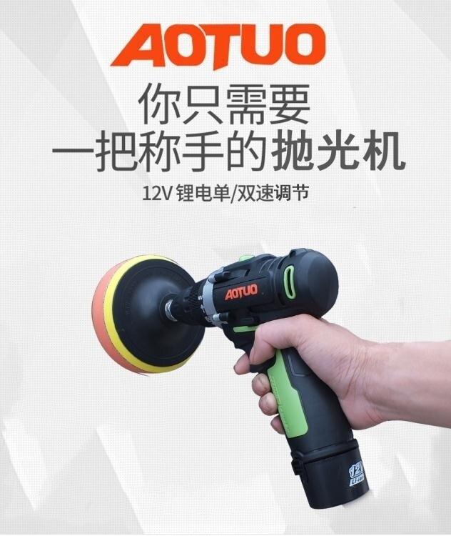 汽車打蠟機電動保養清潔用品家用迷你車載鋰充電式拋光機12v  DF 交換禮物
