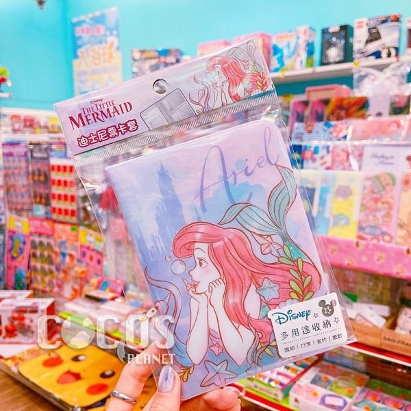 正版 迪士尼 小美人魚 小比目魚 票卡套 護照套 口罩套 名片套 紙鈔套 多用途收納 COCOS KA199