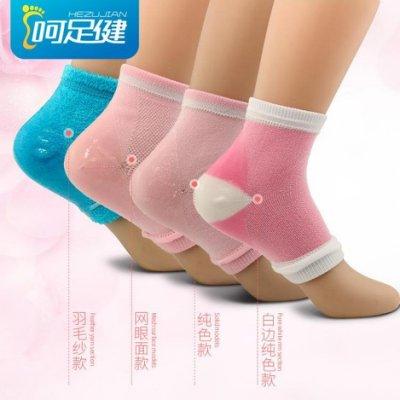 腳套 3雙 襪防治腳裂襪龜裂凝膠襪套男女襪硅膠襪子足跟型男女