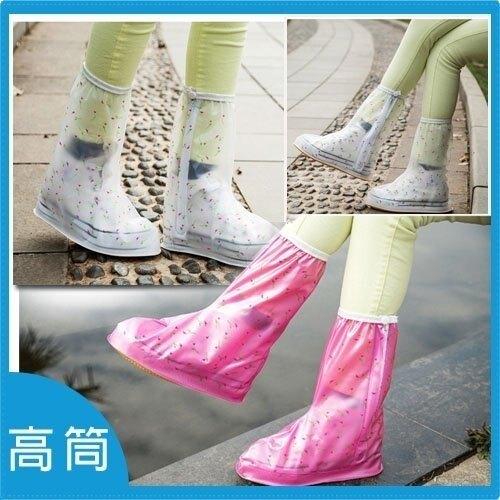 小碎花 透明防雨鞋套 女戶 外農莊用品 防滑環保 折疊 高筒