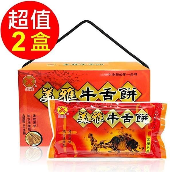 【南紡購物中心】美雅宜蘭餅 蜂蜜芝麻牛舌餅小禮盒X2盒