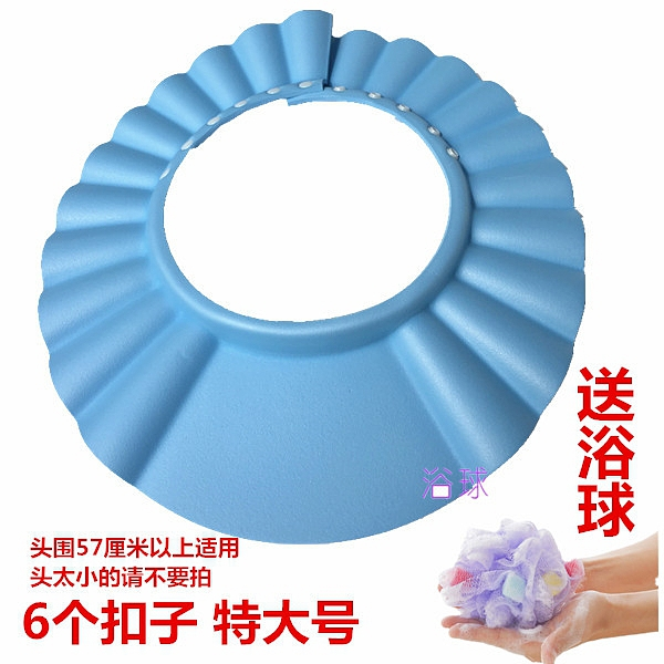 洗髮帽 加大號兒童洗頭帽 防水成人浴帽 老人寶寶幼兒洗發帽 5扣可調節 源治良品
