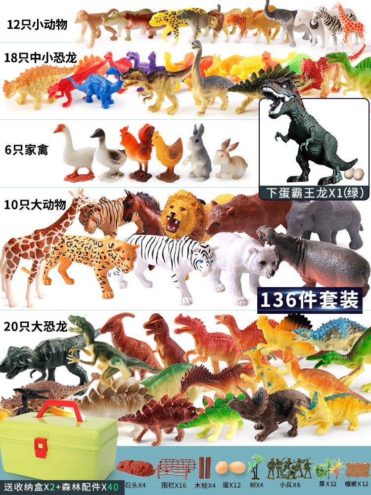 動物模型玩具 恐龍玩具男孩兒童套裝仿真動物超大軟塑膠模型小三角龍霸王龍女孩【MJ6541】