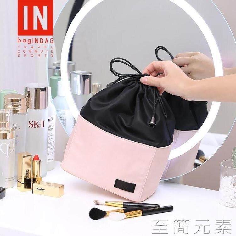 懶人化妝包女品旅行便攜隨身帶盒大容量ins風超火洗漱網紅收納袋