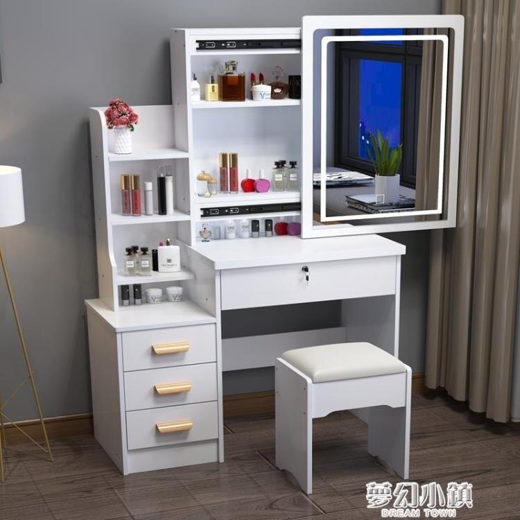 輕奢梳妝台臥室現代簡約化妝柜網紅ins風小戶型收納柜一體化妝台  凡客名品