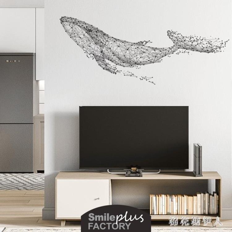 壁貼 電視背景墻貼紙創意客廳沙發墻壁裝飾臥室床頭貼畫 7633 聖誕節狂歡SALE