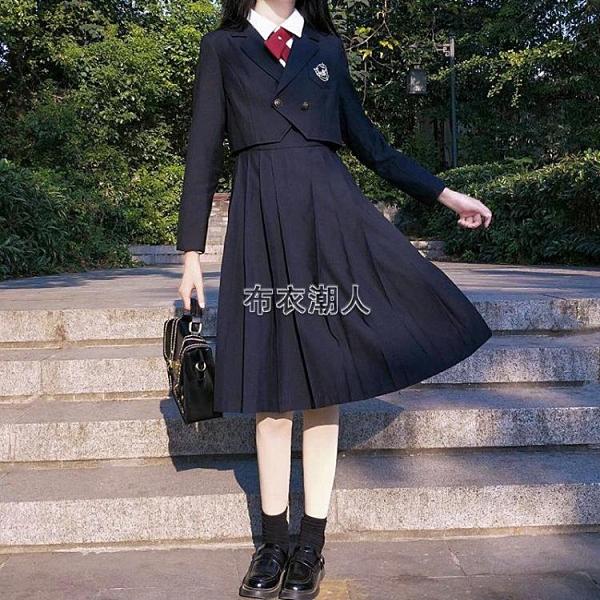 新年禮物秋冬日系jk制服裙套裝西裝外套短款水手服連衣裙全套學院風套
