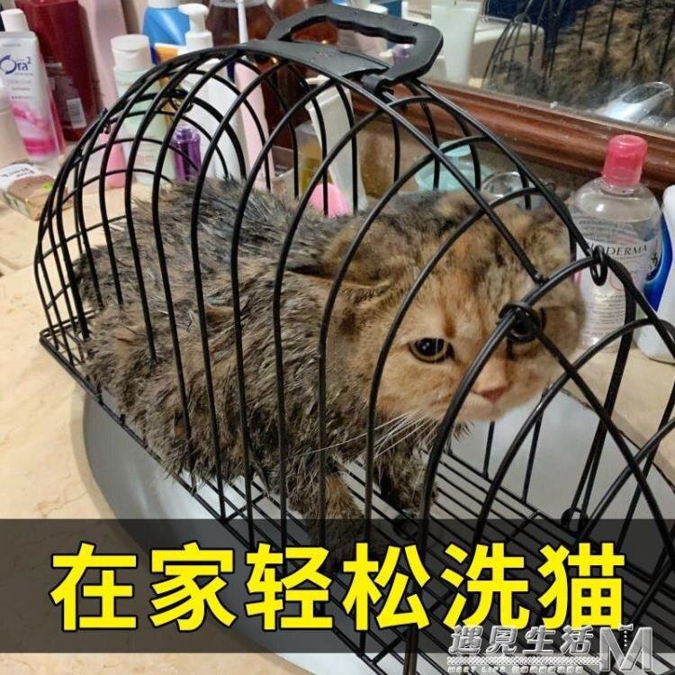 洗貓籠貓吹風籠子洗貓神器防抓咬吹干貓洗澡籠外出固定籠貓咪用品