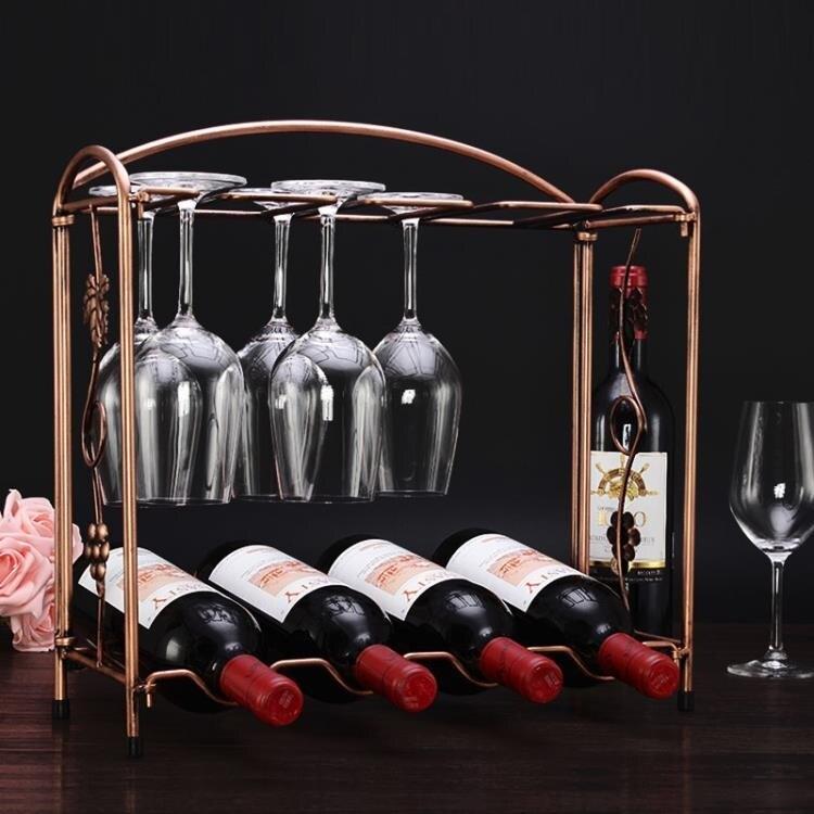 限時八折 歐式復古紅酒架葡萄酒架 多功能高腳杯架 酒架紅酒杯架 居家擺設