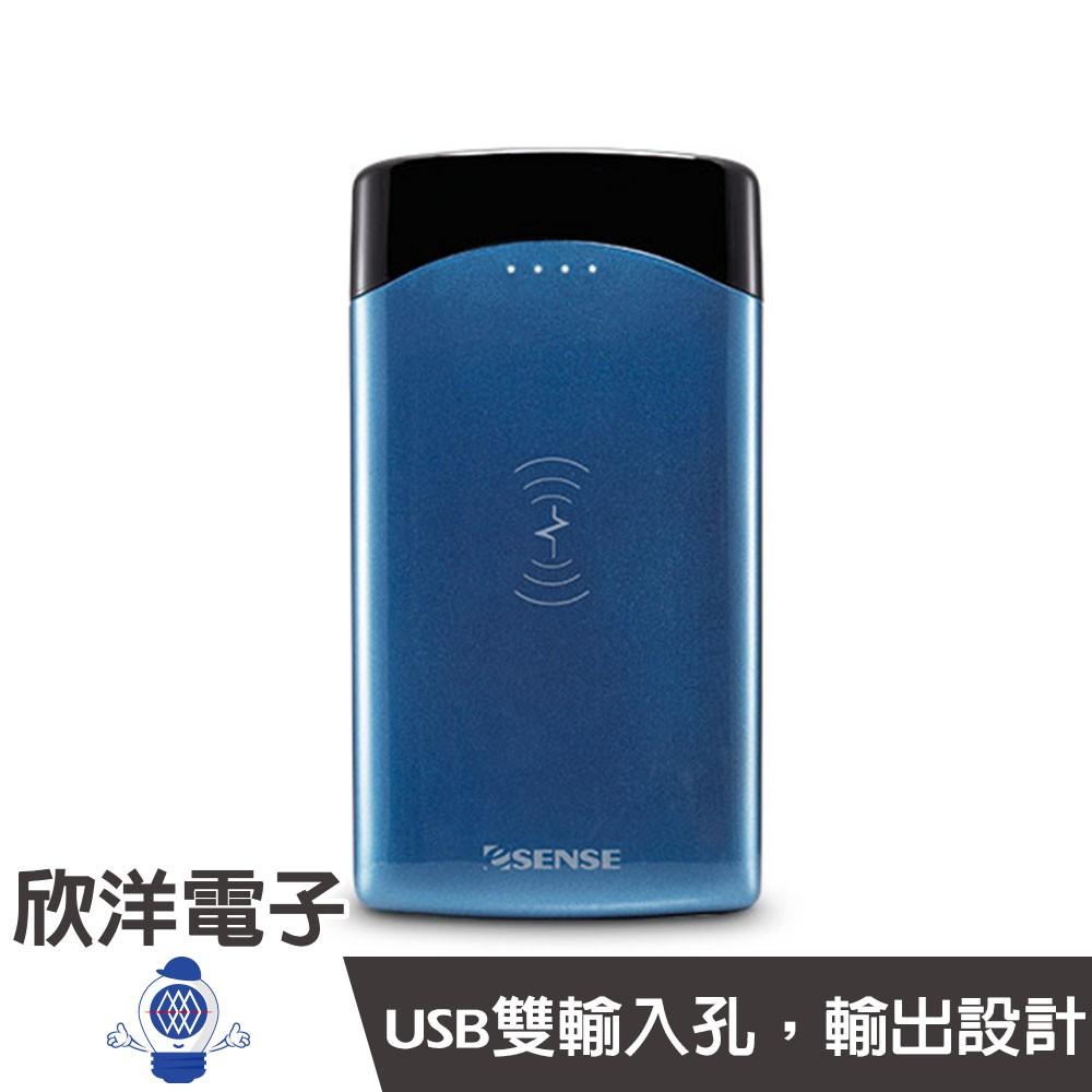 Esense QI無線充電10000行動電源 (37-APK100) 藍色/快充/雙輸出