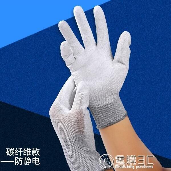 勞工手套浸膠手套靜電尼龍pu涂指勞保防滑浸塑電子廠無塵作業工作男女涂掌