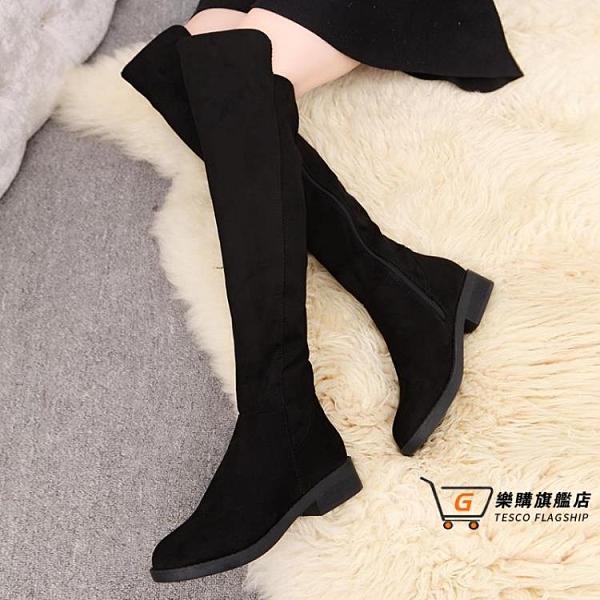 長筒靴 刷毛過膝靴長靴女靴子冬季長筒靴高筒平底側拉鏈布靴粗跟時尚女鞋