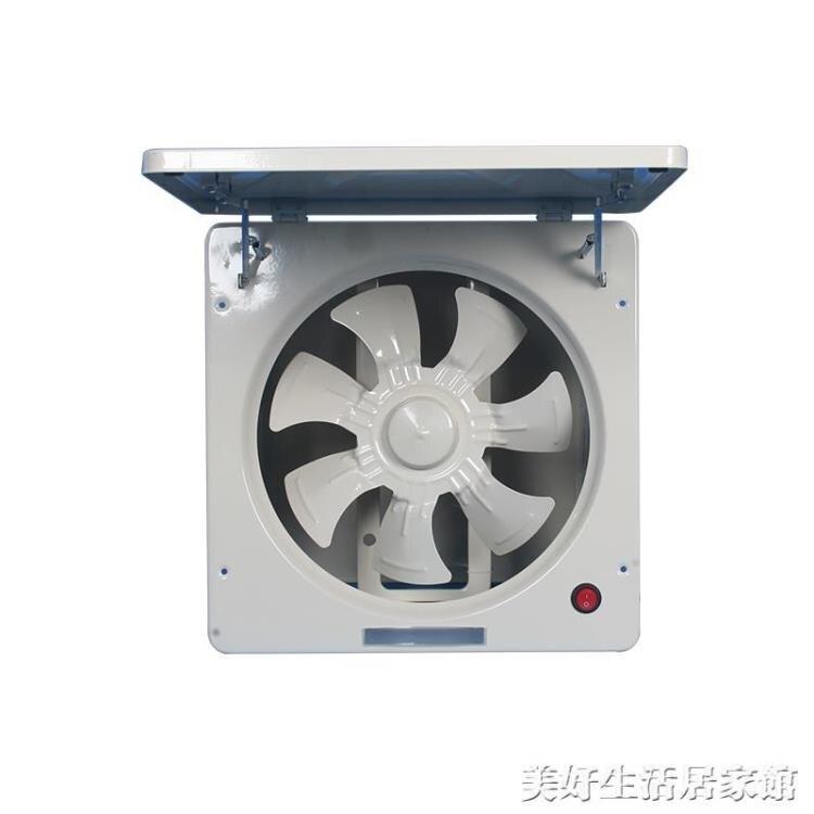 強力10寸大功率家用換氣扇廚房抽油煙排氣扇抽風機老式窗式排風扇