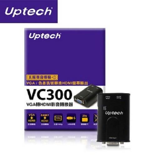 Uptech VC300 VGA 轉 HDMI 影音 轉換器