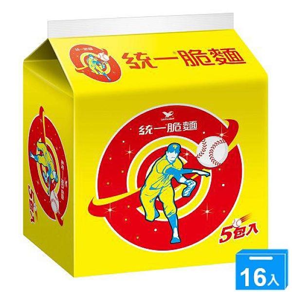 統一脆麵5合155g*5/袋 *16【愛買】