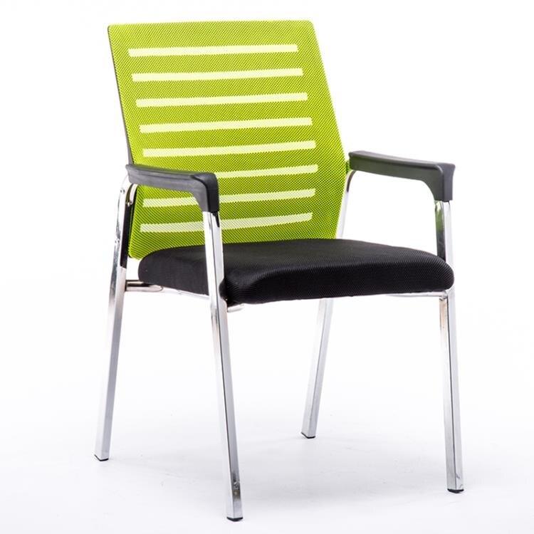 麻將椅子凳子會議椅四腳椅電腦椅家用 舒適辦公椅簡約靠背椅 家用