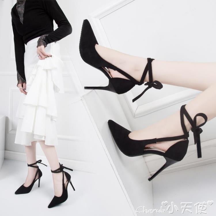 高跟鞋 鞋子女2020年新款高跟鞋女百搭細跟女鞋春秋單鞋另類床上大碼女鞋 時尚學院