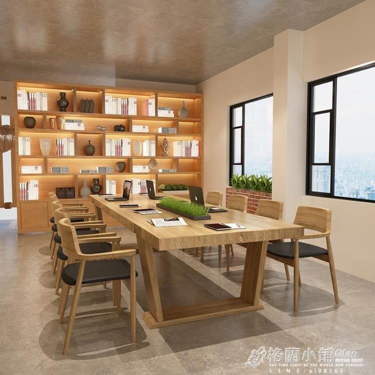 簡約實木長條培訓會議桌現代辦公桌工作台長桌洽談桌椅組合大板桌走心小賣場