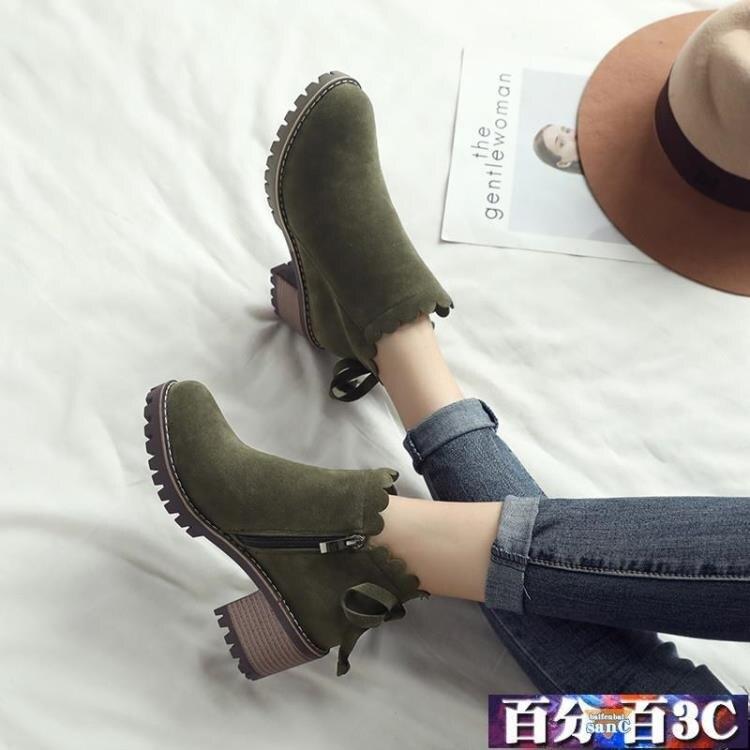 韓版簡約花邊粗跟磨砂女鞋子2020秋冬新款中跟短靴復古大碼馬丁靴 -免運-(洛麗塔)品質保證