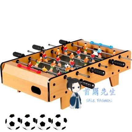 桌上足球機 木質兒童桌上足球機6桿足球桌親子互動玩具桌式足球台節日禮物T【年終尾牙 交換禮物】
