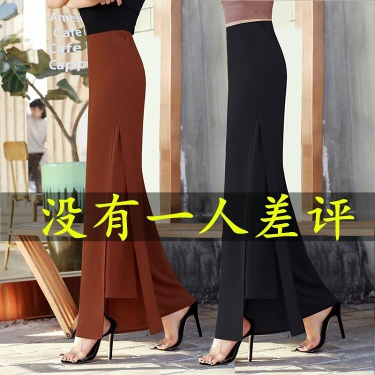 冰絲闊腿褲女2020春夏新款高腰垂感墜感開叉顯瘦雪紡闊腿褲女褲裙 時尚學院