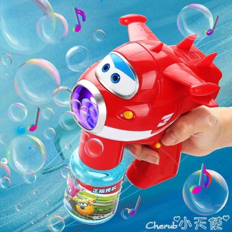 泡泡機 超級飛俠泡泡機器樂迪泡泡槍兒童玩具電動不漏水防漏網紅補充液水 時尚學院