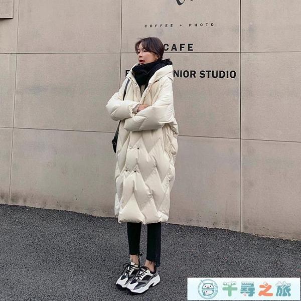 羽絨服輕薄中長款小個子白色鴨絨高領冬季外套