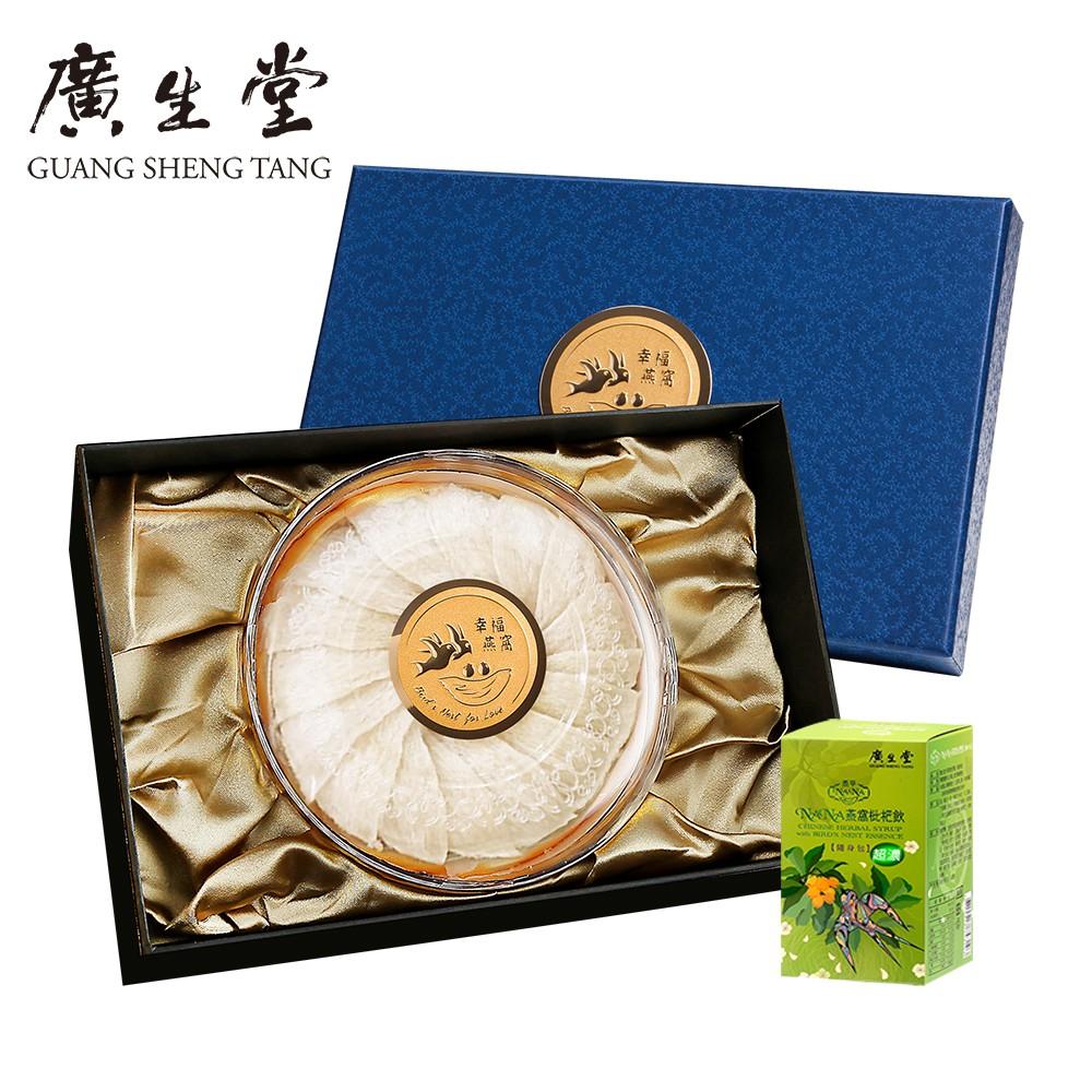 廣生堂 龍紋(A)燕盞100g+nana燕窩枇杷飲(30入)1盒