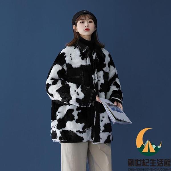 羊羔絨奶牛外套羊羔毛外套女冬棉服棉衣【創世紀生活館】