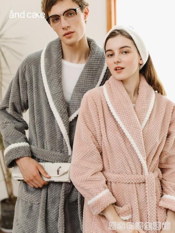 秋冬款珊瑚絨情侶睡袍男士法蘭絨浴袍睡衣加長款加厚女士冬季加絨