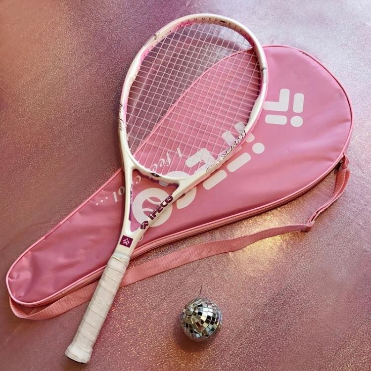 網球拍 網球拍單人初學者套裝粉色雙打帶線球男女大學生全碳一體專業網拍 宜品